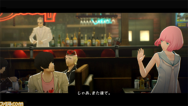 Catherine: Full Body annunciato per PS Vita e PS4