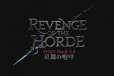 Final Fantasy XIV: Revenge of the Horde