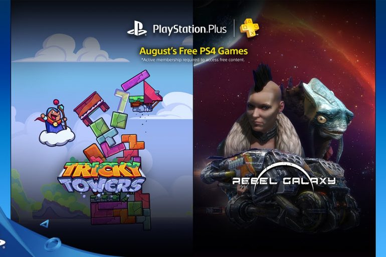 PlayStation Plus: Instant Games Collection