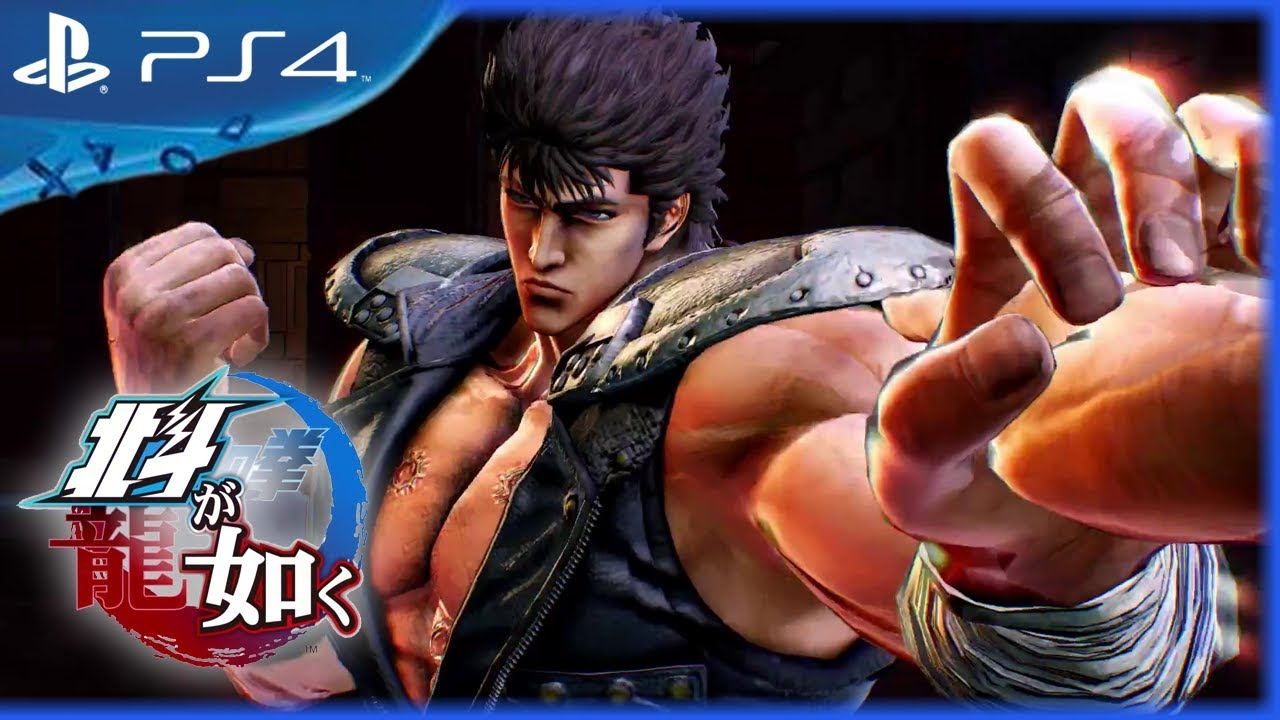 Hokuto Ga Gotoku - Fist of the North Star