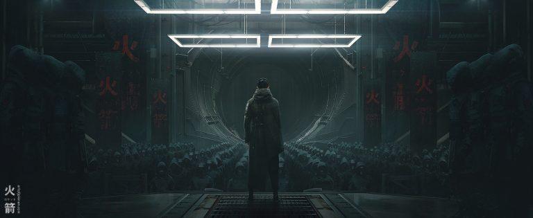Assembly - Ubisoft