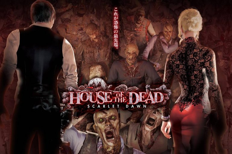 House of the Dead: Scarlet Dawn