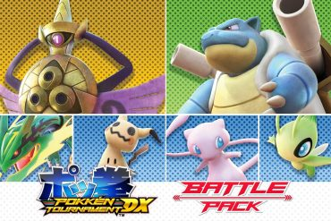 Pokkén Tournament DX: Battle Pack