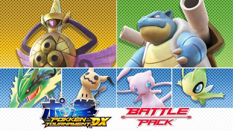Pokkén Tournament DX: Battle Pack