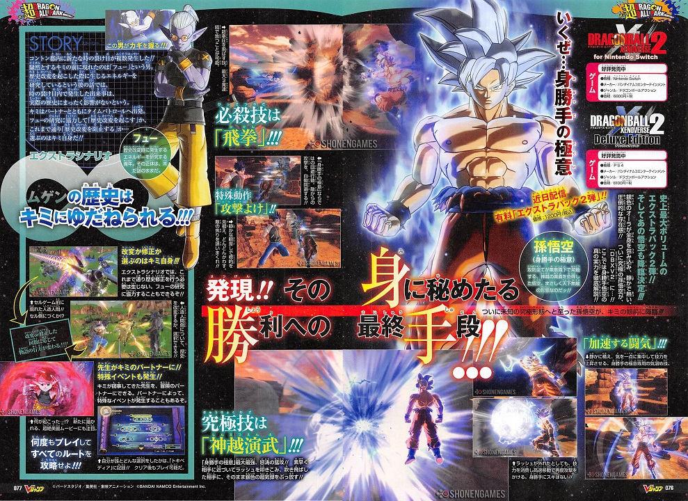 Dragon Ball Xenoverse 2 - Goku Ultra Istinto Perfetto