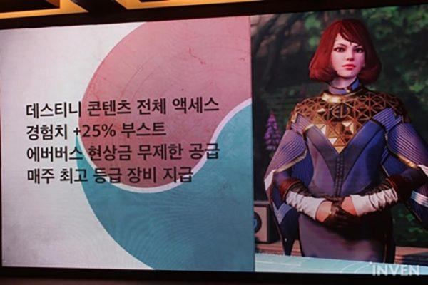 Destiny: Guardians