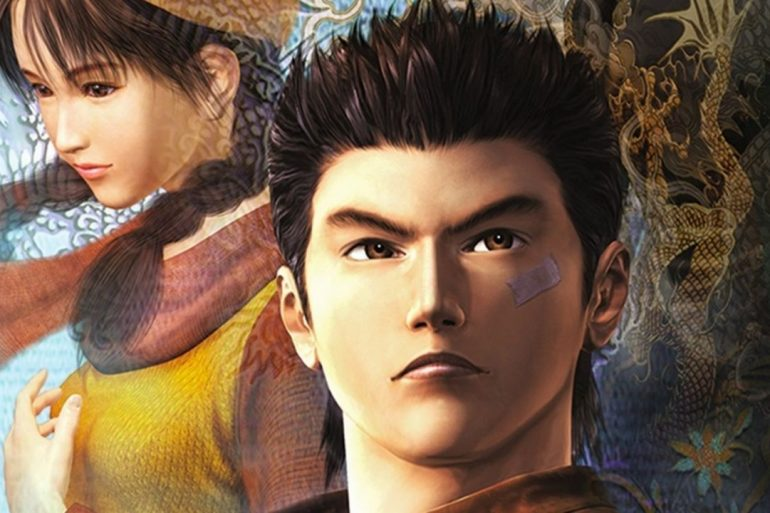 Shenmue I & II HD Collection