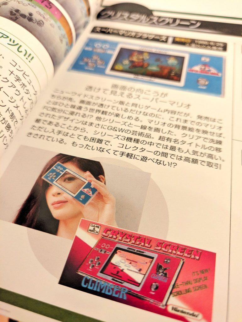 Pixel Cartacei: La guida completa delle console portatili