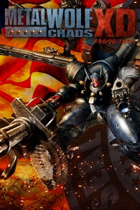 Wolf Metal Chaos XD